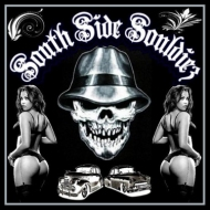 G MAN link to South Side Souldiez